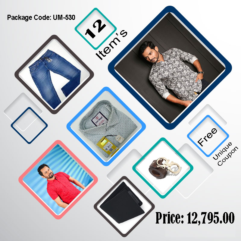 Men's Fashionable Package  Blue Dream 01