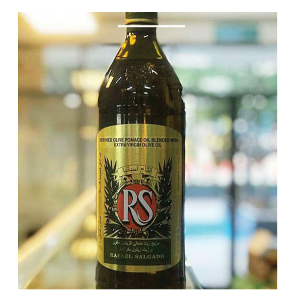 Refined Olive Pomace Oil Blended With Extra Virgin Olive Oil 250ml